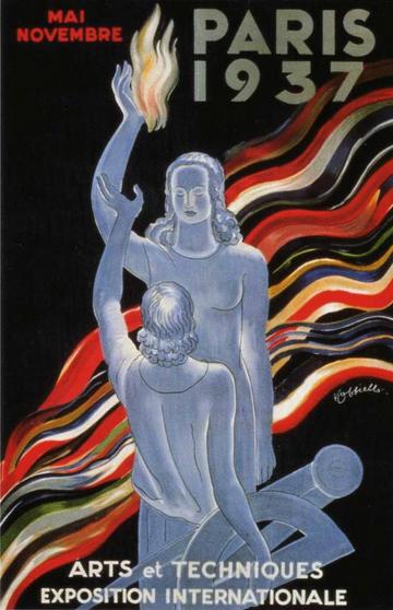 Parigi, 25 maggio-25 novembre 1937<br>Exposition Internationale des Arts et des Techniques appliqués à la vie moderne